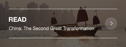 China: The Second Great Transformation